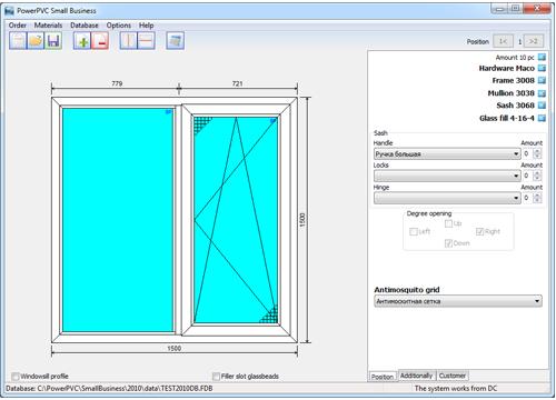 Window And Door Design Software
